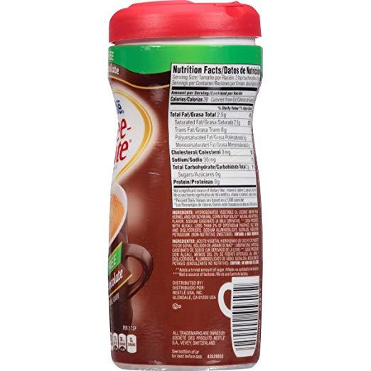 Coffee Creamer side